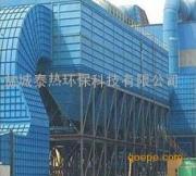 自动清灰大型锅炉低压布袋除尘器 电厂专用高效除尘 性能稳定