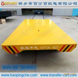 帕菲特搬运专注专业设计生产滑触式电动轨道平车