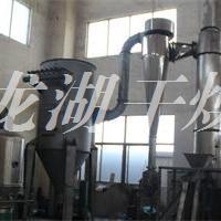 磷酸锌专用干燥机