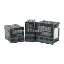 XMTA-7401,XMTA-7411,XMTA-7412,温度控制器,智能温度控制仪