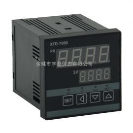 XTD-7000,XTD7000余姚温控仪表