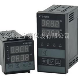 XTG-701W,XTG-720W,XTG-7000