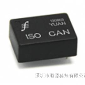 充电桩和电动汽车CAN总线信号隔离器