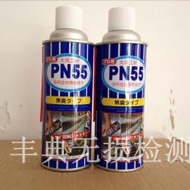 防锈润滑剂 PN55 大凤工材株式会社