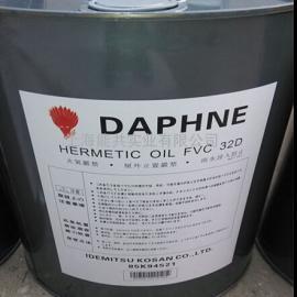 日本出光冷冻油FVC32D现货供应品质保证