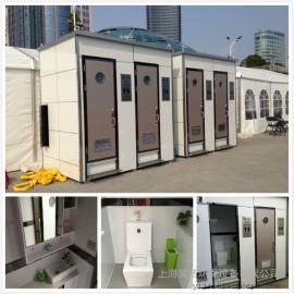 上海翼洁高档厕所租赁 车展比赛活动厕所租赁 移动洗手间租赁定制