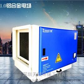 天朗环保2016新研发第四代油烟净化器已上市商用油烟净化器