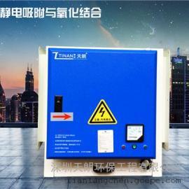 深圳福田低空高效油烟净化器饭店油烟净化低空排放全国供货