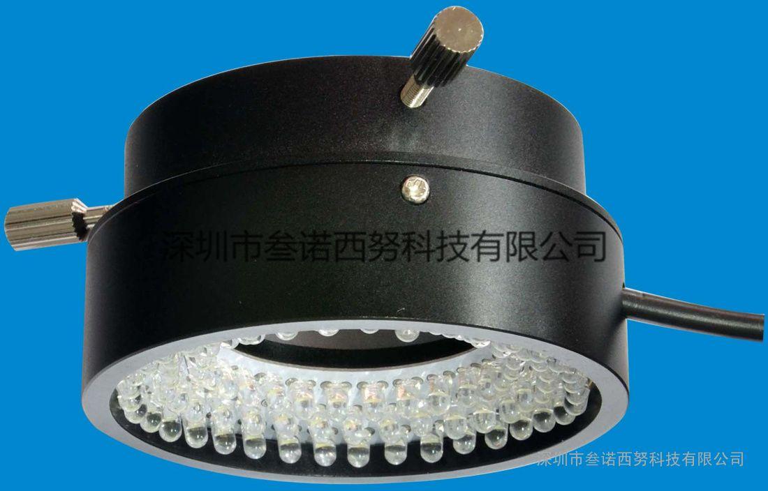 SN-96高亮度可调LED环形灯