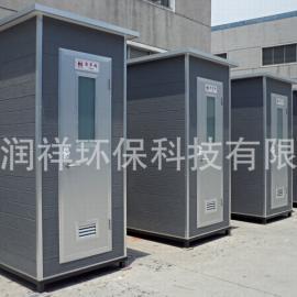 供应北京 天津 唐山移动厕所 江苏移动厕所厂家定制销售