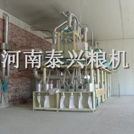 石磨面粉机组-石磨面粉机械-小型石磨面粉机械