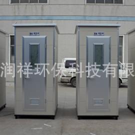 供应河南 河北 甘肃移动厕所 移动厕所价格 移动厕所厂家