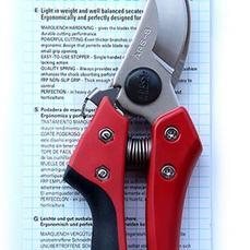 正品日本爱丽斯ARS-CB-8修枝剪-省力剪园艺工具总代理