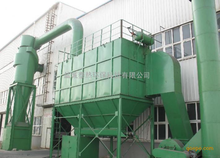 泰热环保提供新型优质锅炉除尘器 配套10吨锅炉优质高效