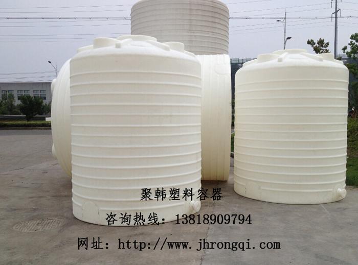 重庆10吨塑料水箱|重庆10立方PE储水罐