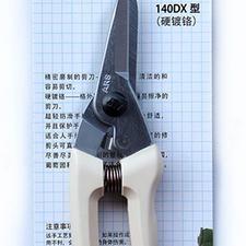 爱丽斯ARS-140DX-小枝剪 园林园艺剪 园林绿化 园艺用品