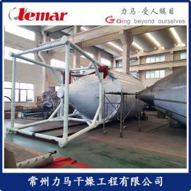 熟豆渣空心桨叶干燥器KJG-140、双桨叶干燥设备报价