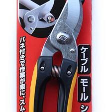 日本爱丽斯ARS130DX-D电线剪刀-专业工业剪刀总代理