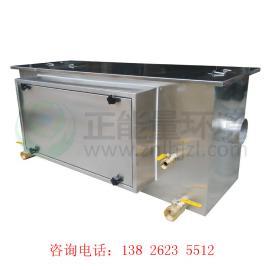 隔油池,全自动隔油池,餐饮油水分离器,带气浮、加热油水分离器