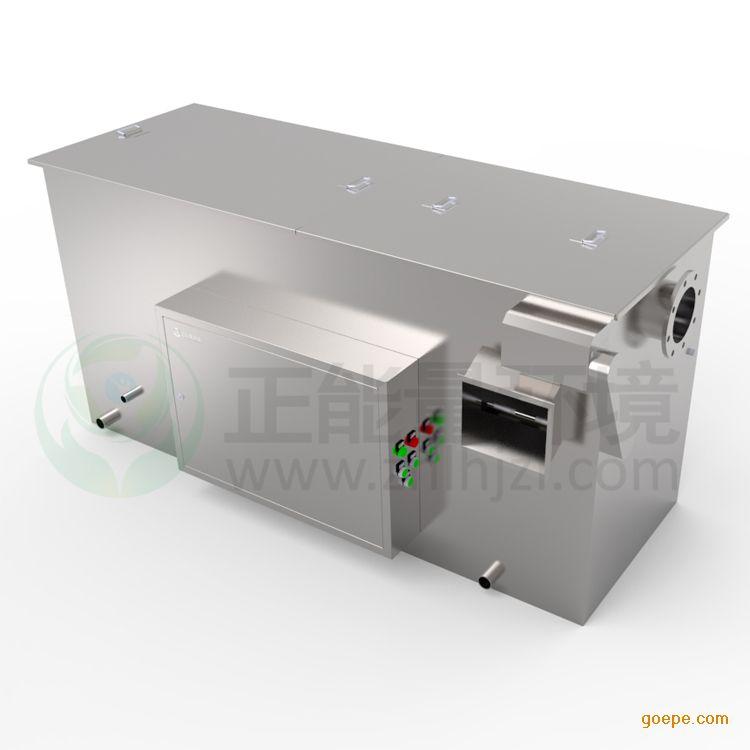 洗车场油水分离器,煤油分离器,自动加热、气浮油水分离器