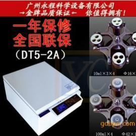促销北利直流无刷电机数显低速台式自动平衡离心机DT5-2A