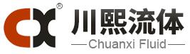 川熙流体设备(上海)有限公司