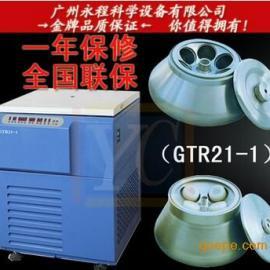 医用实验室分离沉淀机 高速大容量冷冻离心机GTR21-1
