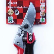 正品日本爱丽斯ARS-VS-8R高级修枝剪-果树剪总经销