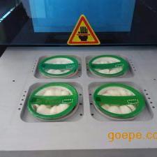 气调真空包装机MVP1D400