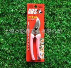 正品原装-爱丽斯130DX修枝剪-摘果剪-园林工具总经销