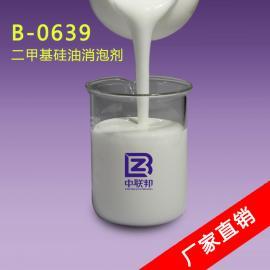 供应硅油消泡剂 耐高温快速消泡 不漂油不破乳