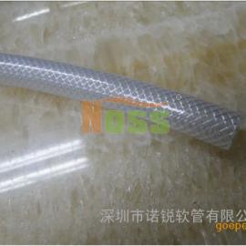深圳诺思饮用水输送管,无塑化剂塑料管,食品级透明塑料软管