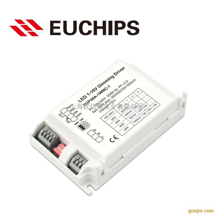 led可调光多级电流驱动器