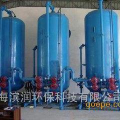 地下水除铁锰设备   除铁锰设备生产厂家   除铁锰设备报价
