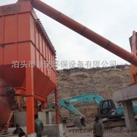选矿厂破碎机布袋除尘器 矿山除尘器