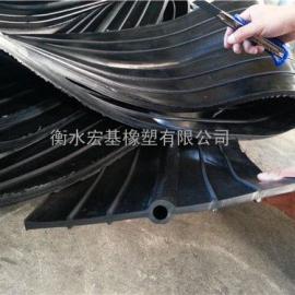 橡胶止水带厂家 350×10橡胶止水带价格