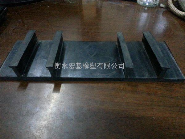 橡胶止水带  外贴式橡胶止水带 300×6外贴式橡胶止水带