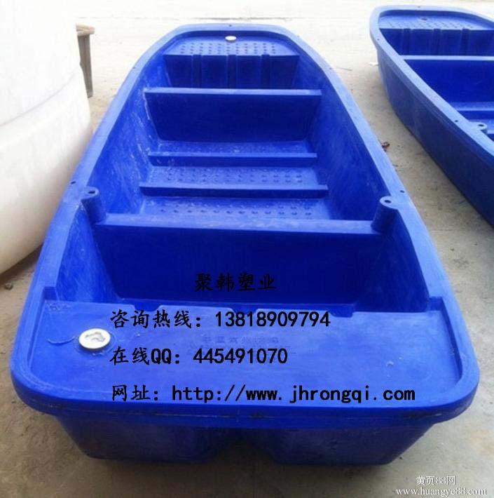 4米塑料船
