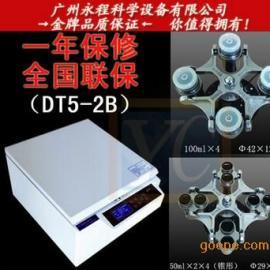 包邮北利低速台式自动平衡离心机DT5-2B分离沉淀机