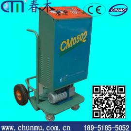 动车组空调用冷媒回收装置
