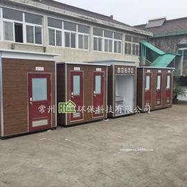 南昌自动打包式移动厕所 九江免冲洗生态厕所 厂家价格
