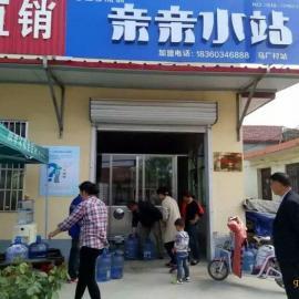 连云港商用一体式净水器 办公室商用净水器 RO反渗透净水器