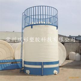 20吨塑料储罐|厂家直销
