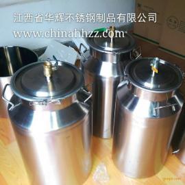 厂家直销 304材质100L不锈钢桶 不锈钢密封桶 可定制不锈钢桶