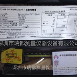 供应日本原装三丰Mitutoyo数显卡尺500-158-30