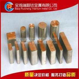 钛包铜复合棒