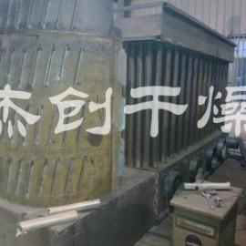 燃气热风炉 列管式热风炉 间接式圆筒热风炉 杰创干燥