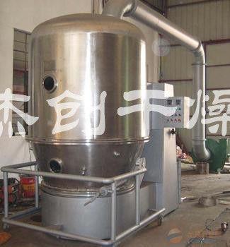 GFG系列带搅拌高效沸腾干燥设备 沸腾干燥机