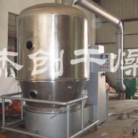 杰创直销供应GFG系列高效沸腾干燥机 立式沸腾烘干机