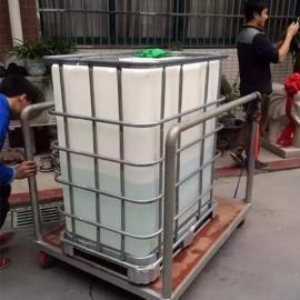 南京500公斤化工运输桶500IBC涂料包装桶污水收集运输桶